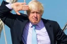"""بريطانيا: حل الدولتين الحل الوحيد القابل للتطبيق"""" فى النزاع بين إسرائيل والفلسطينيين"""