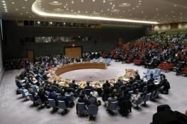 مجلس الأمن يناقش الاوضاع في الشرق الأوسط