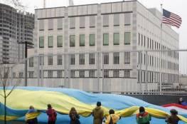 انفجار عنيف يهز السفارة الأمريكية في العاصمة الأوكرانية