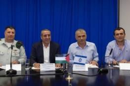 اجتماع اسرائيلي فلسطيني والكشف عن فحوى رسالة كحلون للسلطة خلال الاجتماع حول رواتب غزة