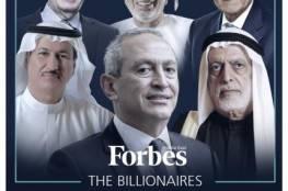 قائمة أثرياء العرب لعام 2018