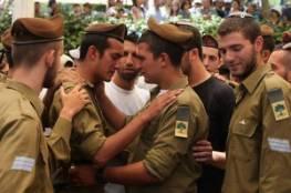 دعوى قضائية لعائلات قتلى إسرائيليين ضد بنوك وجمعيات دعمت حماس