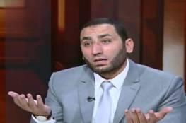 """فيديو ...عالم أزهري: """"حرام"""" دفن الرجل والمرأة في مقبرة واحدة"""