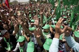 حماس تعلن مكان وزمان احتفال انطلاقتها الـ30