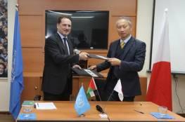 اليابان تتبرع بمبلغ 28 مليون دولار للاونروا