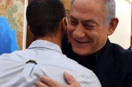 الاردن لن تسمح بعودة السفيرة الاسرائيلية الا بمحاكمة القاتل