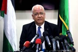 عريقات: ترامب لن يوقف الحتمية التاريخية بإقامة الدولة الفلسطينية