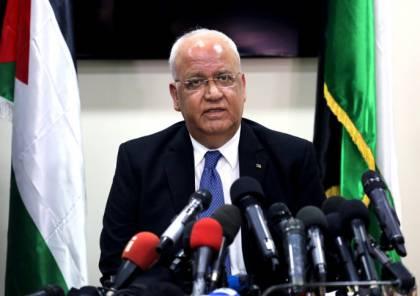 عريقات يطالب بوضع إسرائيل موضع المساءلة والمحاسبة