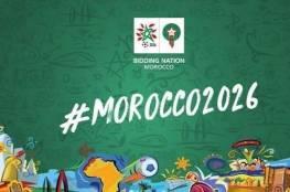 المغرب يخطو أولى خطواته نحو استضافة مونديال 2026