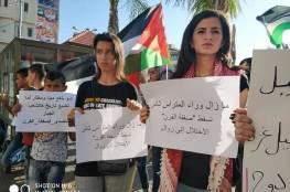 طولكرم: مظاهرات تطالب السلطة برفع العقوبات عن غزة