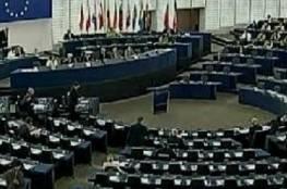 البرلمان الأوروبي يطالب بإعادة فرض تأشيرات الدخول على الأمريكيين