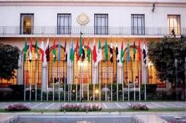 العرب يطالبون بدعم دولي لفلسطين خلال اللقاء بالاتحاد الأوروبي