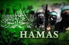 """حماس تحذر الاحتلال الاسرائيلي من دفع غزة باتجاه """"الحائط """""""