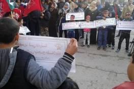 تظاهرة جماهيرية حاشدة لـ الديمقراطية وسط القطاع احتجاجا على استمرار انقطاع الكهرباء