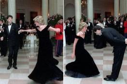 """بعد 34 عاما.. بيع فستان """"رقصة ديانا مع ترافولتا"""""""