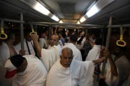 السلطات المصرية تقرر فتح معبر رفح استثنائياً لعبور حجاج قطاع غزة