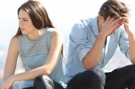 إذا كان زواجك في خطر.. تجنبي هذه الأمور