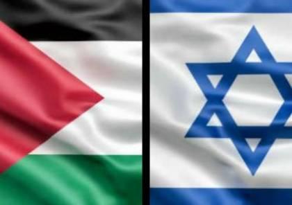 """صحيفة: السلطة الفلسطينية تسعى لتعديل """"اتفاقية باريس"""" لهذا السبب..."""