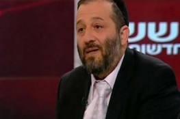 الفساد: درعي حصل على 200 ألف شيكل من أحد رجال الأعمال