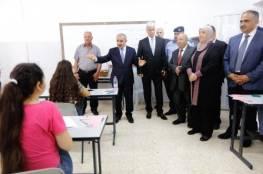 اشتية يتفقد قاعات امتحان الثانوية العامة في بلدة سلواد شرق رام الله
