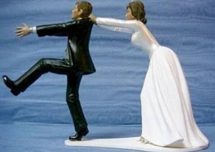 يمكنك العيش حتى 150 عامأً بشرط...عدم الزواج !