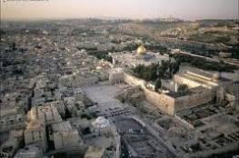 القدس المحتلة: عائلات مقدسية تخشى الترحيل واستيلاء جمعية استيطانية على منازلها
