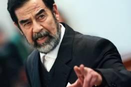 صور: عودة أحد أهم ألعاب صدام حسين