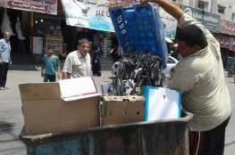 غزة: إتلاف كمية أسماك مهربة من الأنفاق