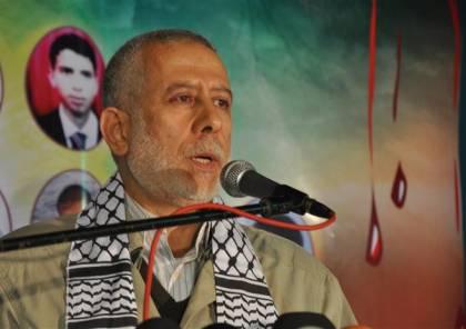 """الجهاد الإسلامي تدعو إلى تطوير """"منظمة التحرير"""" وإجراء انتخابات مجلس وطني جديد"""