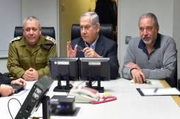 ليبرمان ونتنياهو يفرضان عقوبات اقتصاديه على قطاع غزة وهي كالتالي ..