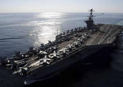 البنتاغون يبعد حاملة طائرات أبراهام لنكولن من مياه الخليج بعد حادث الفجيرة