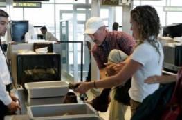 """تقنية جديدة قد تريح المسافرين من """"عبء التفتيش"""""""