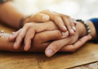 """هناك طرق مختلفة لـ""""تشابك الأيدي"""" مع شريكك"""