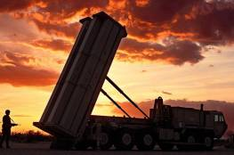 """سيول: واشنطن ستتحمل تكاليف نشر منظومة """"ثاد"""" المضادة للصواريخ"""