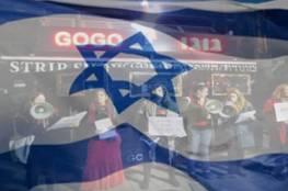 اسرائيل تحذر من السفر الى 10 دول بينها مصر وتركيا والمغرب