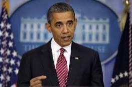 كم يبلغ راتب الرئيس أوباما بعد التقاعد؟