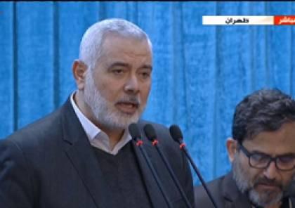 هنية أمام الملايين في طهران : سليماني هو شهيد القدس وله الفضل لما وصلت اليه المقاومة في فلسطين