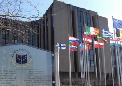 تطورات في قضية المفصولين .. طلب احالة للمحكمة الاوروبية بوقف المساعدات المقدمة للسلطة الفلسطينية