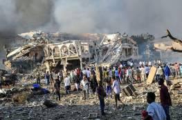 90 قتيلا في هجوم انتحاري بالصومال واصابة السفير القطري وتدمير السفارة