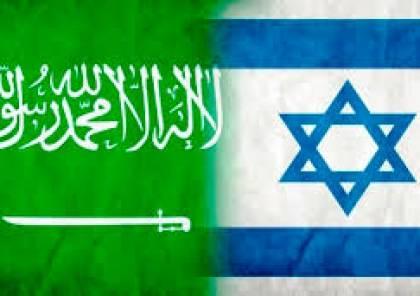 الكشف عن تحضيرات لزيارة وفد إسرائيلي للسعودية أوائل 2020