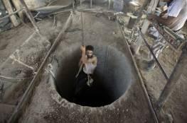 """تقرير إسرائيلي : مصر تجرد """"حماس"""" من شريان الحياة"""
