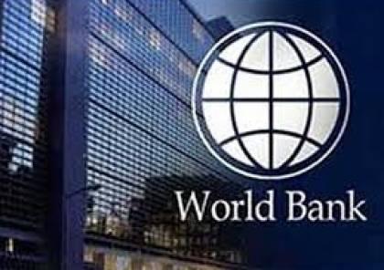 البنك الدولي يدعم موازنة السلطة بعشرة ملايين دولار