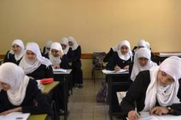 تعليم غزة :  امتحانات لتوظيف 800 مدرس بداية ابريل القادم
