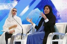 الاميرة ريما بنت بندر تتحدث لاول مرة بعد تعيينها كأول سفيرة في تاريخ السعودية