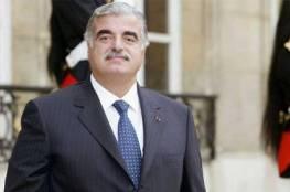 مدير الأمن اللبناني السابق يتهم إسرائيل وأمريكا باغتيال الحريري