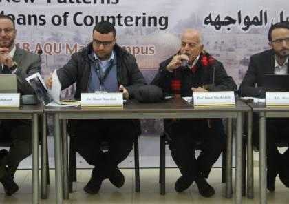 من جامعة القدس: المقرر الخاص في الأمم المتحدة يؤكد عدم قانونية الاحتلال للأراضي الفلسطينية