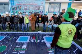 غزة : برنامج الصحة النفسية في الأونروا يطلق مبادرة السلامة على الطريق