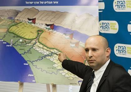 """صحيفة عبرية : اليمين الإسرائيلي متخوف من """"تفاهمات"""" بين نتنياهو وترامب"""