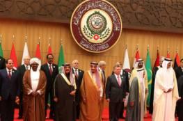 اجتماع وفد وزاري عربي بشأن القدس الشهر المقبل