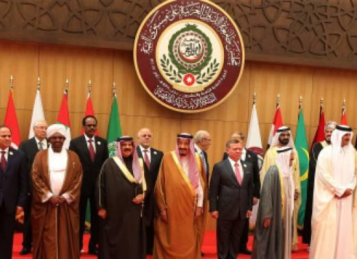 الزعماء العرب في القمة
